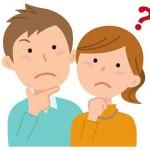 夫婦が同じ会社に居ては問題なのか?公の喪失|妻が引き起こす不穏