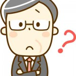 違和感は推論の取っ掛かり|思考訓練を継続し頭を鍛えよう