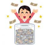 まとめ買いの罠|お金が貯まる賢い主婦(夫)の考え方